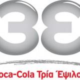 coca_cola_3E_129716890